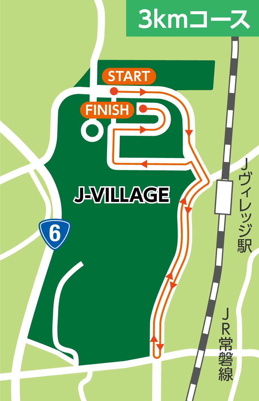 3kmのコース図