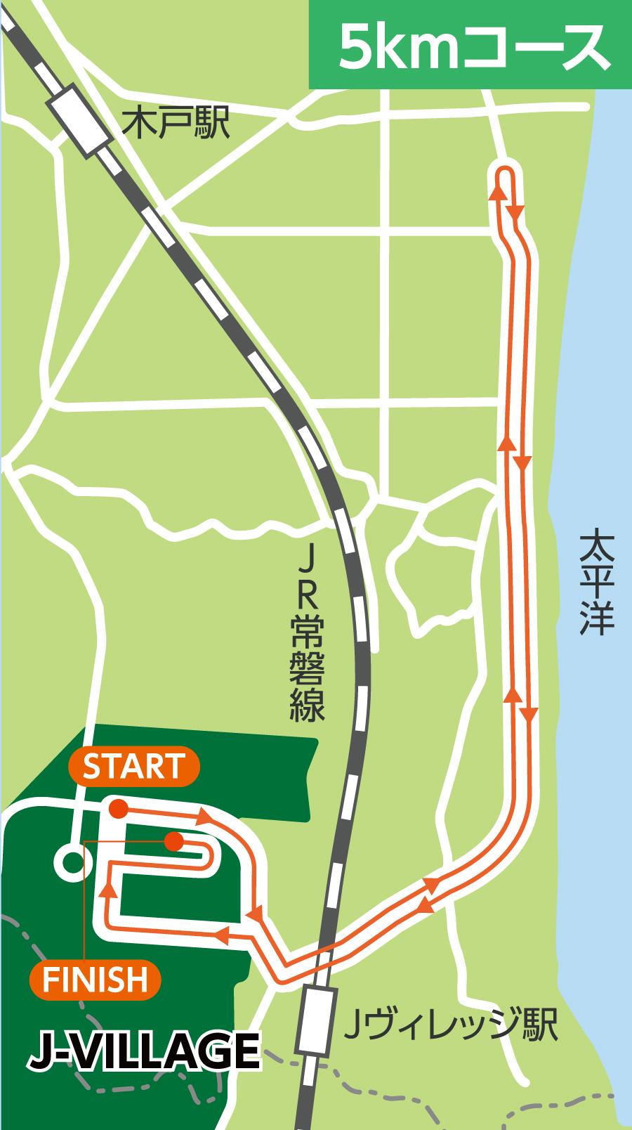 5kmのコース図